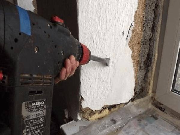 Сбивка бетона бетон автомир